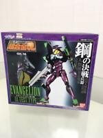 Soul of Soul of Chogokin GX-14 EVA-01 Test Bandai Type Used From Japan Rare