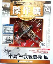 DeAgostini WW 2 Aircraft Collection 1/72 Nakajima Ki-43 Hayabusa  #04