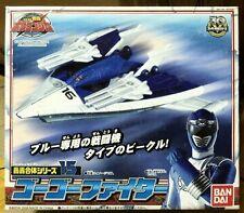 Power Rangers Operation Overdrive Boukenger GoGo Fighter BattleFleet Zord 15