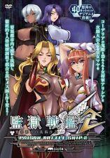Kangoku Senkan 2 Prison Battleship Black Lilith Visual Novel Anime PC Game Japan