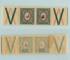 Ukraine 1918, SC 25 mint Poltava I, signed pair. f9494