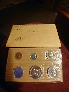 1956 US Mint Silver Proof Set in Original Envelope. NO RESERVE!!