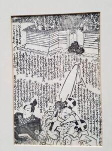 JAPANESE ART PRINTS 10CM X 15CM BY TOYOKUNI PRINTED IN 1850'S