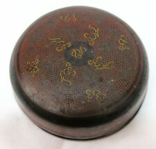 Antique Japanese Round Lacquered Box Hand Painted Decoration