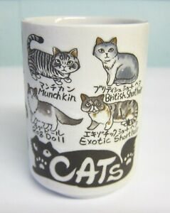 Oriental Japanese Ceramic Cute Cat Sushi Green Tea Cup