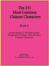 The 251 Most Common Chinese Characters : An Introduction to the Stroke Order,...