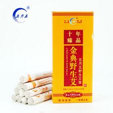 Ten Years Aging Moxa Moxibustion stick make of Pure Moxa 18x200mm 10pcs/box