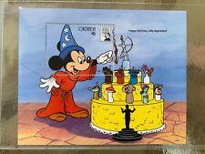 Disney Happy Birthday Mickey - Sorcerer's Apprentice
