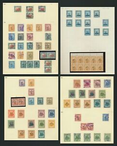 NICARAGUA STAMPS 1913 4 SUPER PAGES VALE O/Ps ON LIBERTY, TRAIN, ARMS SG 352/384