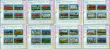 World Cup FIFA Football Soccer 2018 Russia Madagascar 8 MNH sheets stamp set