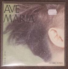 "MIHARU KOSHI – Ave Maria 7"" (PickUp, 1985) *rare Pop/Electronic/Synth"