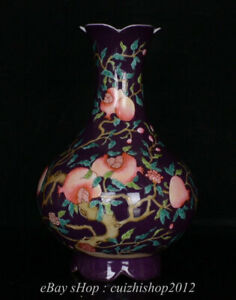 "9"" Marked China Famile Rose Porcelain pomegranate Flower Bottle Vase"