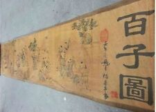 Chinese Collectable old scroll painting of a hundred playing children  gd1013
