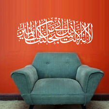 Wall Decal Vinyl Sticker Persian Islam Arabic Quote Sign Quran Words Z2918