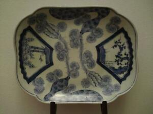 Japanese Edo Arita blue and white Sometsuke Kenryu-nen-sei Porcelain Plate