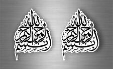 2x aufkleber wandtattoo bismillah besmele islam allah arabosch türkiye r1