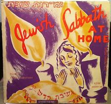 Emanuel Rosenberg - Jewish Sabbath At Home 2 EP P Allegro AY 103 Vinyl Record