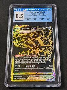 Pokemon TCG - CGC 8.5 - Eternatus VMAX Black and Gold - Shining Fates SV122