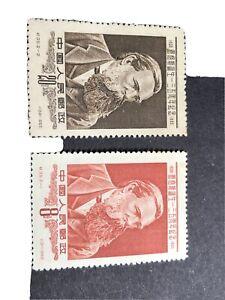 China Stamp 1955 C35 135th Birthday of F. Engels