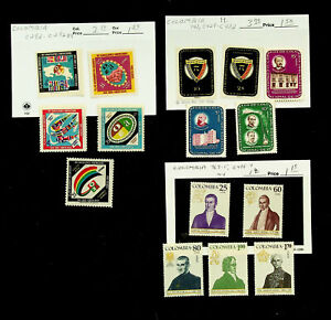 COLOMBIA ARCHITECTURE FAMOUS PEOPLE 15v MINT STAMPS