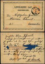 P279 Austria Hungary postcard stationery Lugos 1874