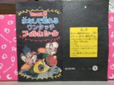 Dragon Ball Z DBZ MIZUNASHI HARERERU ONE TOUCH FILM CARD EMPTY BOOSTER SOBRE