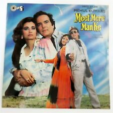 Meet Mere Man Ke 1991 Prosenjit-Feroz Khan Bollywood Rare LP Record TCLP1029