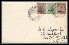 Kuwait 1933 cover to New York INDIAN STAMPS OVERPRINTED KUWAIT
