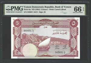 Yemen Democratic Republic , 5 Dinars  ND (1984) P8a Uncirculated Grade 66