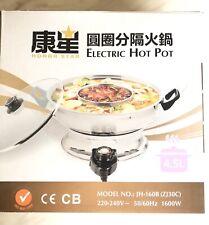 Honor Star Electric Hot Pot 4.5L 火鍋