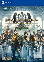 NEW PS4 Dragon's Dogma Online Limited Edition w/ Art Book & CD Japan Import