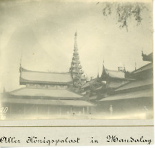 Birmanie, Burma, Mandalay, ancient temple  Vintage print Photomécanique  8