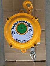 SPRING BALANCE 15 -22Kg , Balancer for Truck Farm Hoist Crane Petrol Post Driver