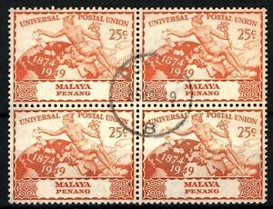 MALAYA KGVI Stamps UPU 1949 Block FOUR 25c PENANG Used Single CDS Omnibus SS3923