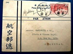 China Old Stamp China Cover Par Avion Air Mail Cinema Department Shanghai 1932