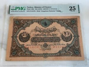 TURKEY - Ministry of Finance, 2 1/2 Livres 1918, Pick 108c, AH1334