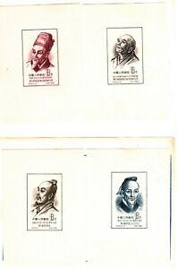 1955 People's Republic of China Famous Men SOUVENIR SHEETS  Catalog: $260