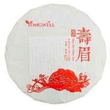 YongWell 2015 Premium Grade Shou Mei White Tea Cake 350g (12.3oz) USA Seller