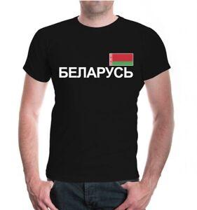 Herren Unisex Kurzarm T-Shirt Weißrussland   Belarus Europa Fanshirt Flagge flag
