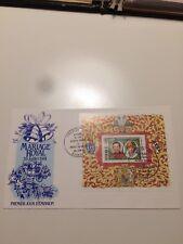 Djibouti Stamps 1981 FDC Royal Wedding