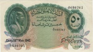Egypt 1940 50 Piastres P# 21a Extremely Fine