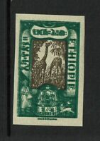 Ethiopia Imperf Double imprint proof, Mint Hinged, Hinge Remnant - S9120