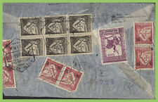 Mozambique (Portuguese) 1947 multifranked cover to Portugal