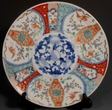 "Japanese Japan Imari Porcelain 12"" Charger Floral & Avian Decor decor ca. 20th c"
