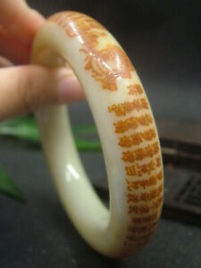 Chinese Antique Nephrite Heian old Qing jade bangle -Calligraphy Bracelets
