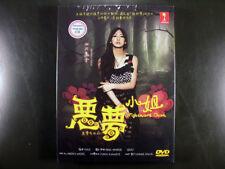 Japanese Drama Akumu Chan DVD English Subtitle
