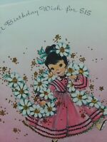 1950s Vtg PINK Glitter Dress GIRL A BIRTHDAY Wish For SIS GREETING CARD Sister