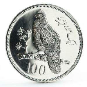 Pakistan 100 rupees Conservation series Tropogan Pheasant silver coin 1976