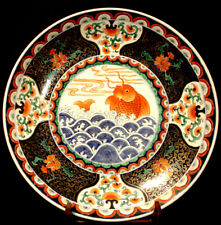 """18"""" JAPANESE MEIJI PERIOD CHINESE IMARI PLATE"""