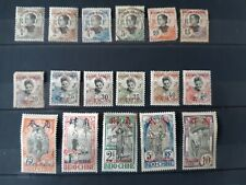 stamps french office China 17 timbres France colonies Chine Kuang Tcheou